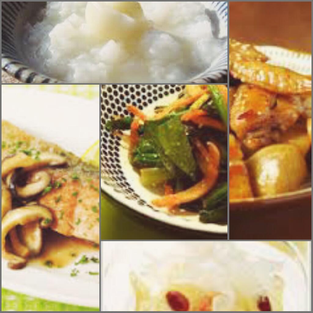 お料理お料理交流会