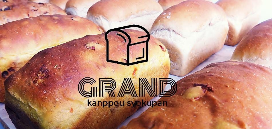 漢方食パン