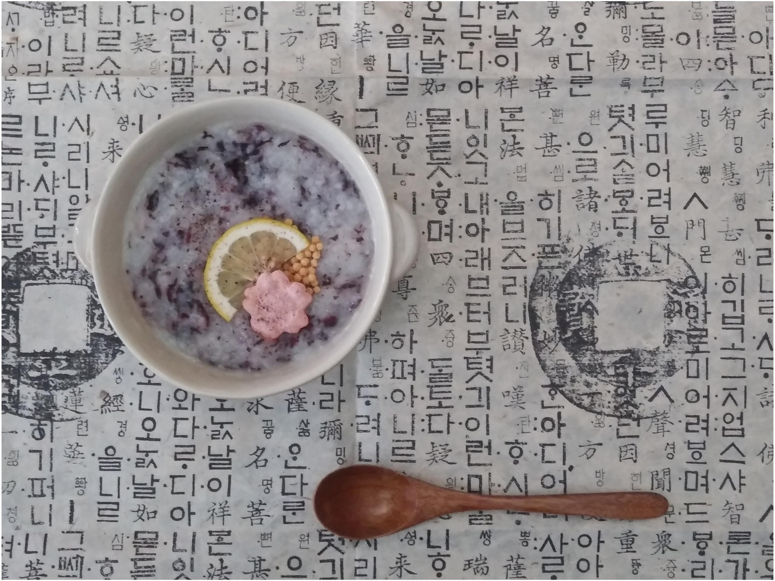 赤紫蘇のお粥 薬膳粥