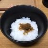 生姜と昆布の甘辛煮トッピング粥