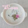 iroha's  style  はと麦と緑豆の美容粥