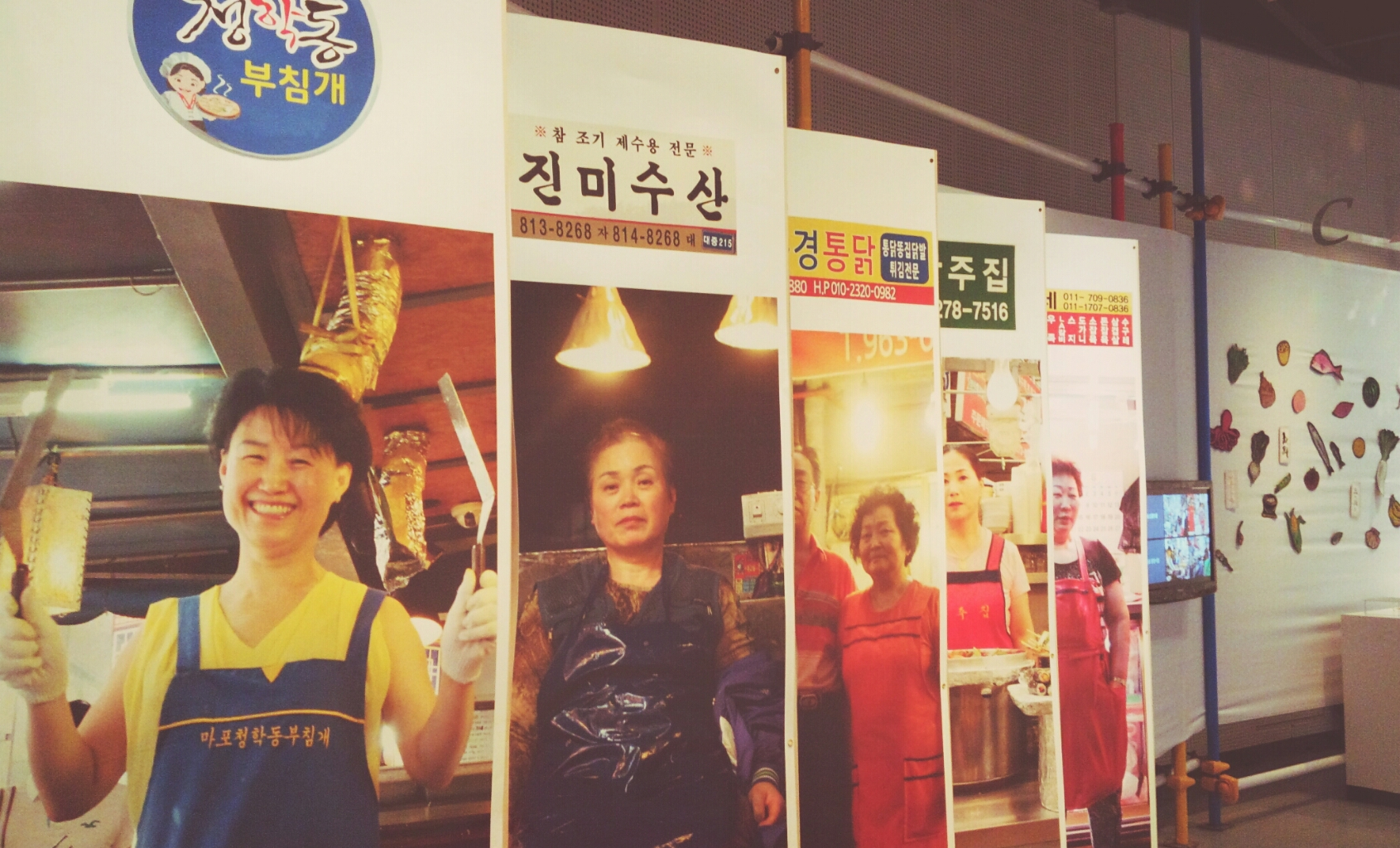 韓国のパネル