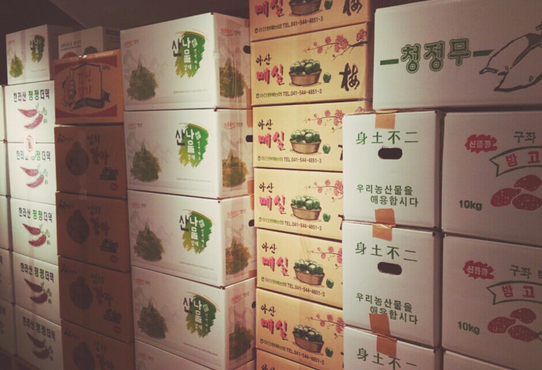 韓国ダンボール