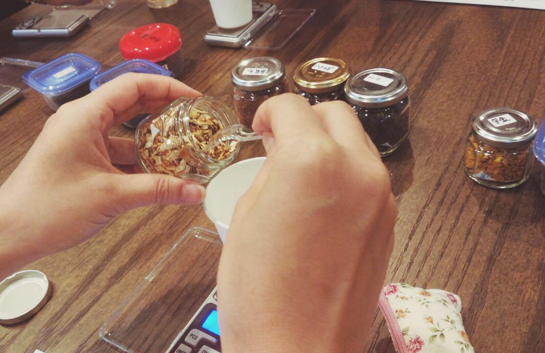 漢方茶ブレンド
