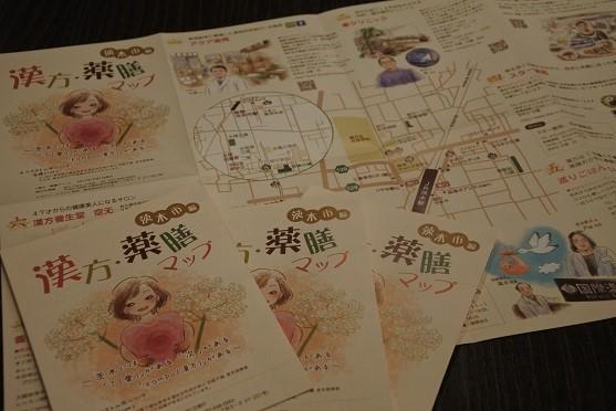 薬膳マップ・茨木