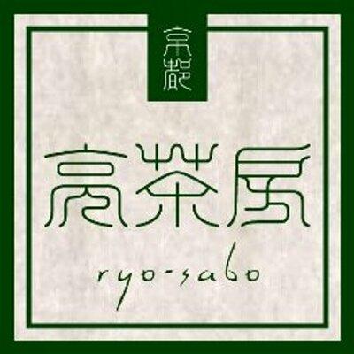 京都亮茶房