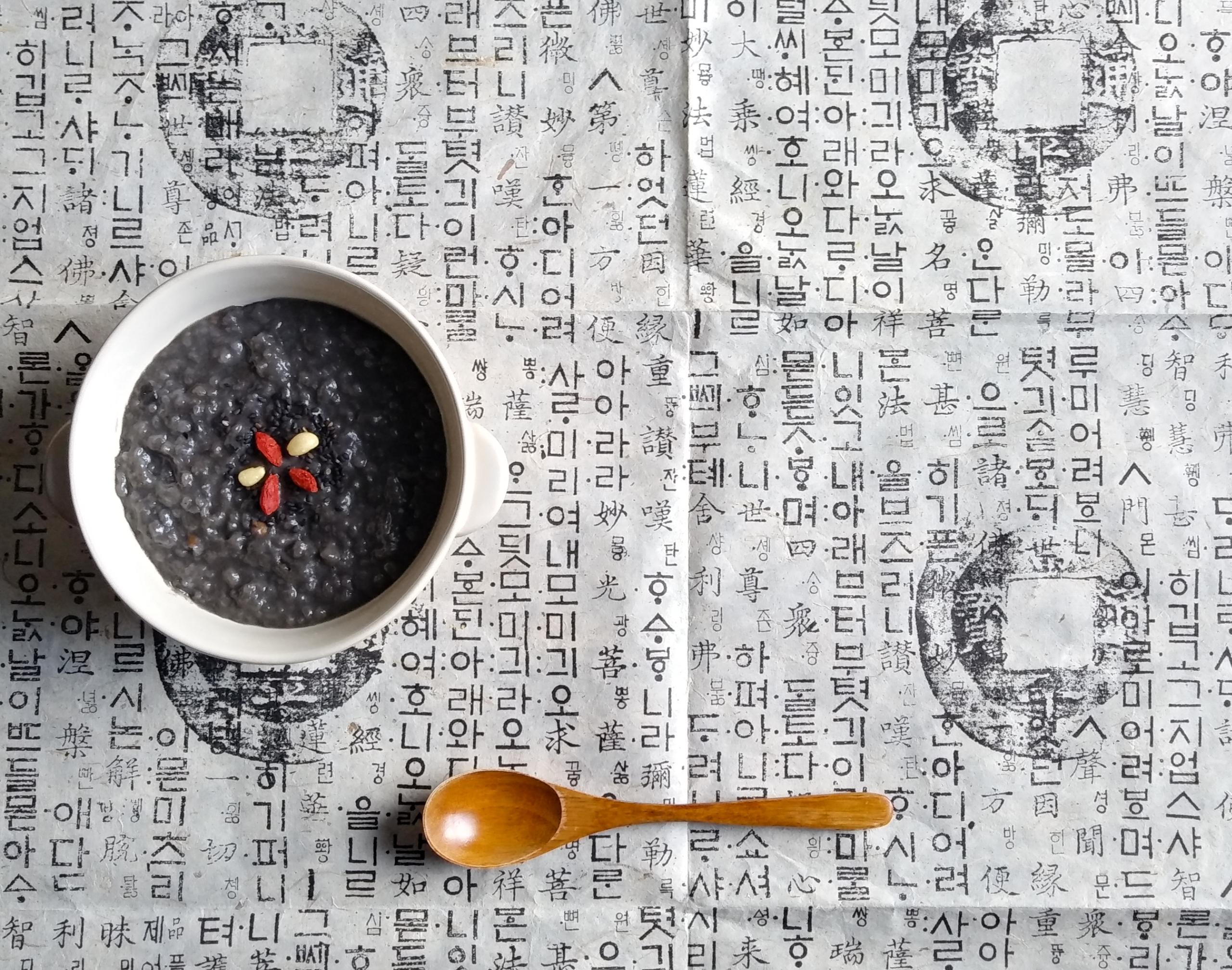 黒胡麻のお粥