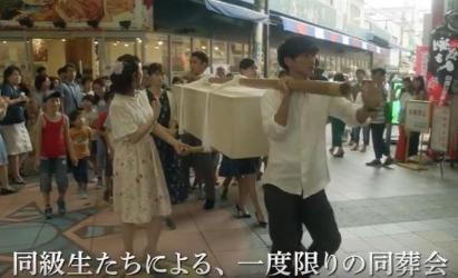 葬式の名人 茨木パワースポット 風水